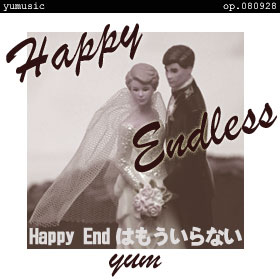 Happy Endless 〜Happy Endはもういらない op.080928