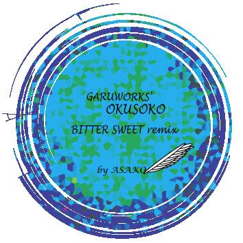 OKUSOKO bitter sweet