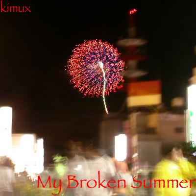 My Broken Summer (歌入り)