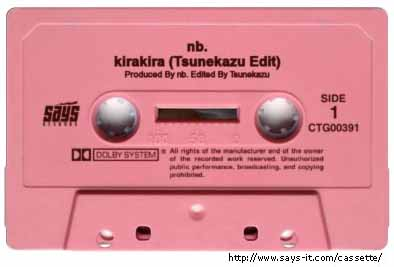 kirakira (Tsunekazu Edit)