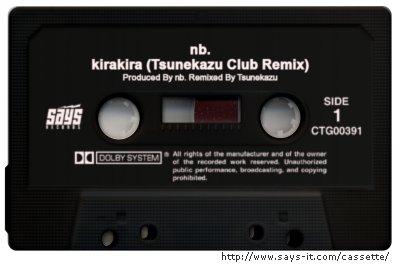 kirakira (Tsunekazu Club Remix)