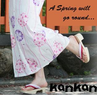 a Spring will Go round...