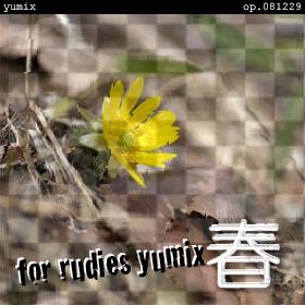春 - for rudies yumix - op.081229