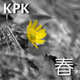 春 (KPK)