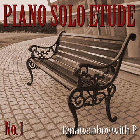 piano solo etude t&p