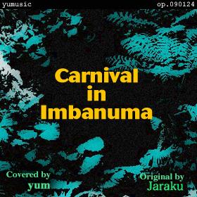 Carnival in Imbanuma op.090124