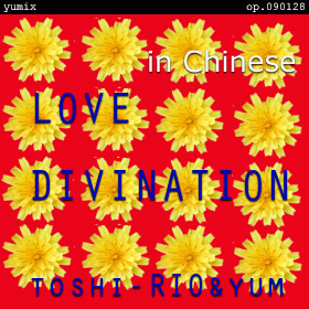 Love Divination (in chinese) op.090128