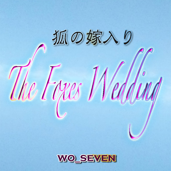The Foxes Wedding