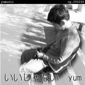 いいじゃない op.090208