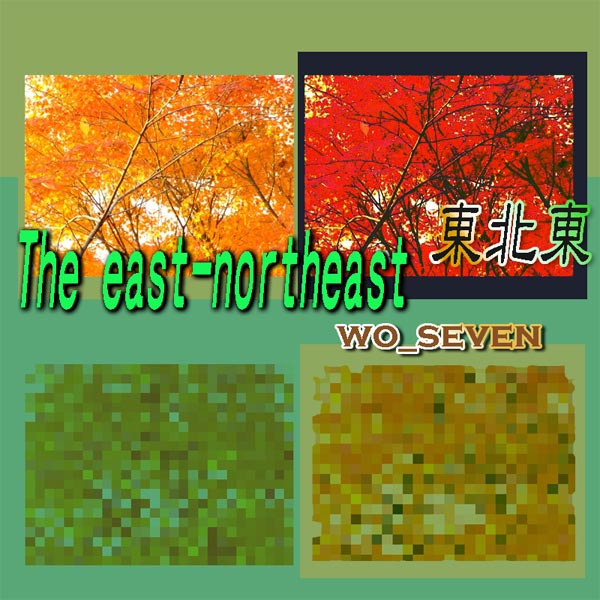 The east-northeast