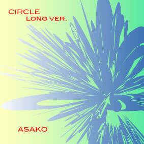 circle_long ver.