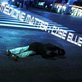 case blue ()