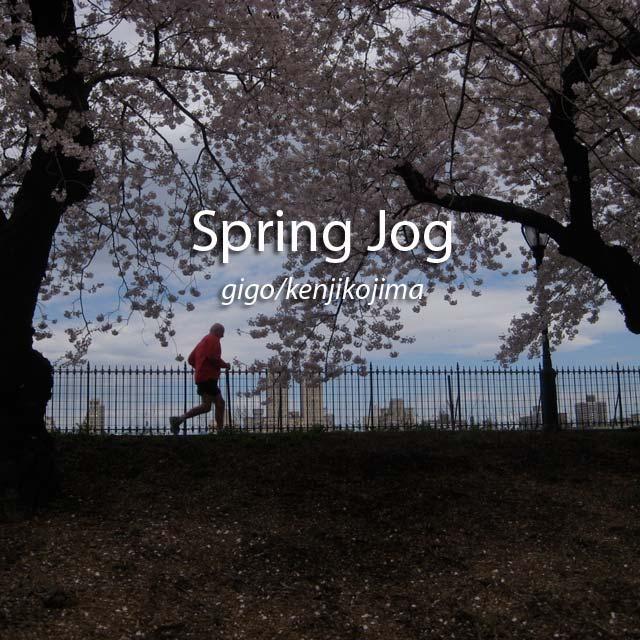 Spring Jog