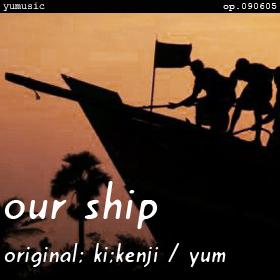 our ship [yum sings & plays] op.090605