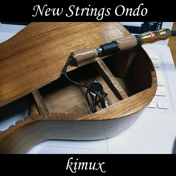 New Strings Ondo (新弦音頭)
