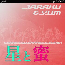 星と蜜 [espresso express yumix] op.090617