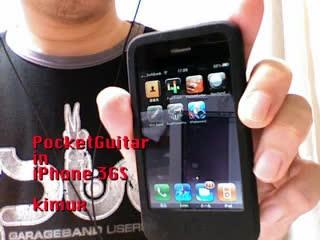 PocketGuitar in iPhone 3GS