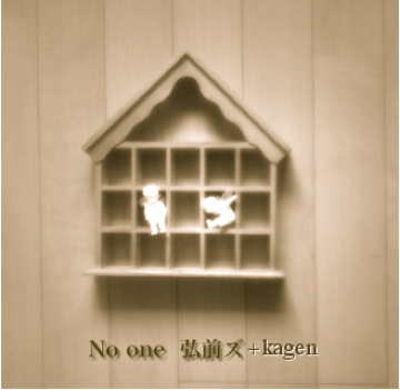 Son of No One (kagen)