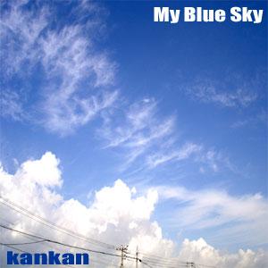 My Blue Sky