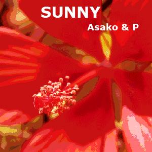 sunny Asako+P