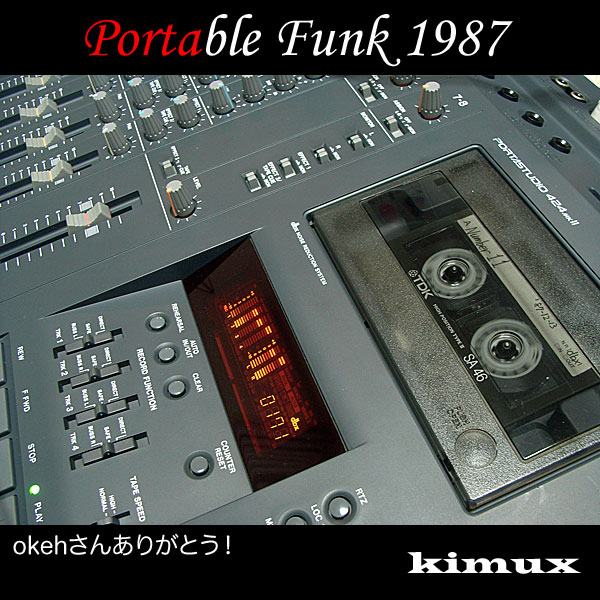 Portable Funk 1987