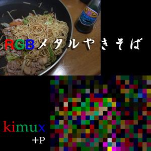 RGBメタルやきそば+P