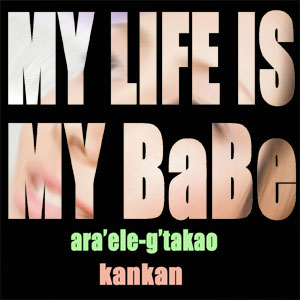 MY LIFE IS MY BABE w/Kanders