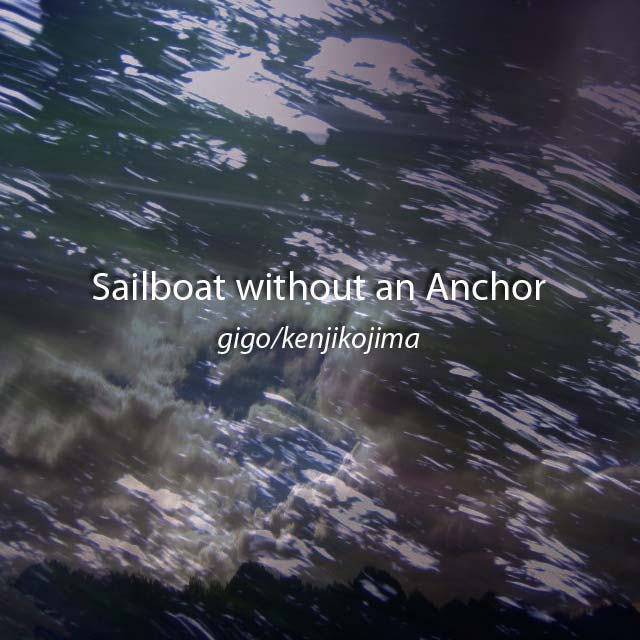 Sailboat without an Anchor