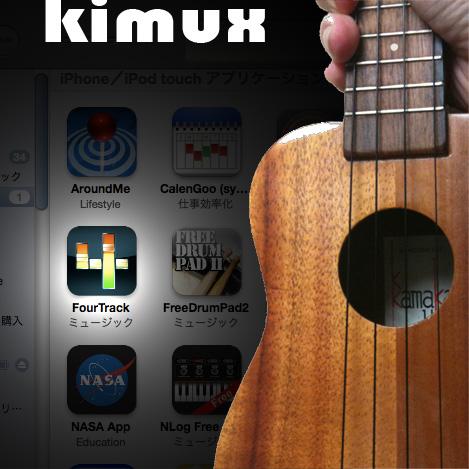 Uku-mix (FourTrack iPhone)