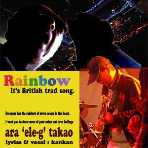 As The Rainbow w/Kanders