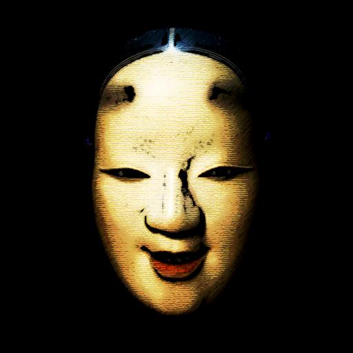 千世の青空 (桃源郷)