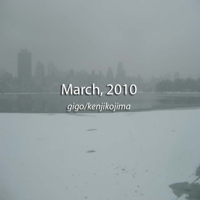 2010年3月