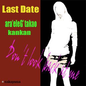 Last Date w/kanders