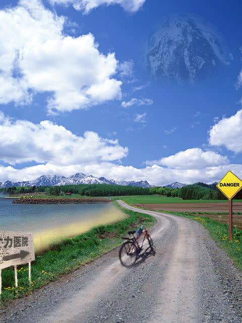 Fahrrad Konzert