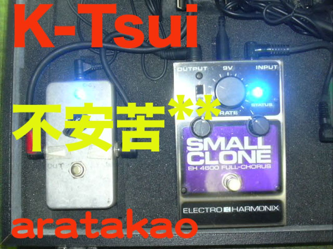 K-TSUI  不安苦(funk**;)