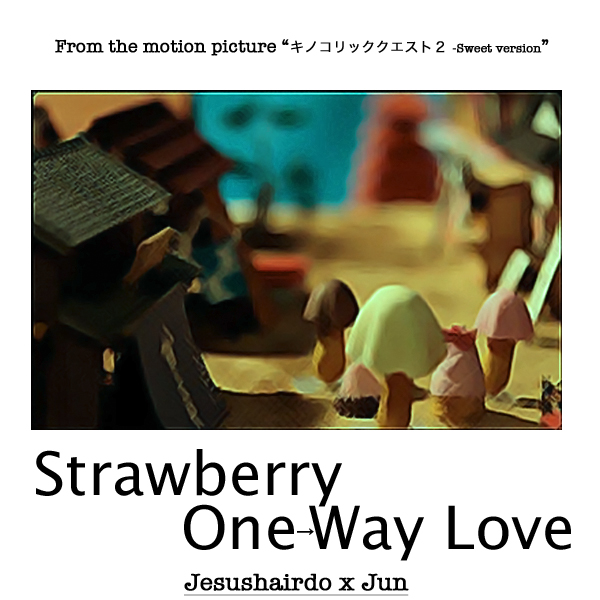Strawberry One-way Love