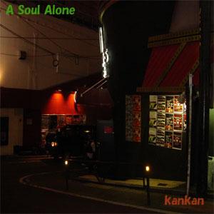A Soul Alone