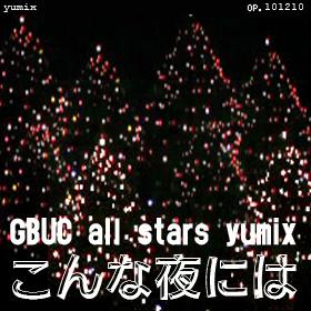 こんな夜には -GBUC all stars yumix- op.101210