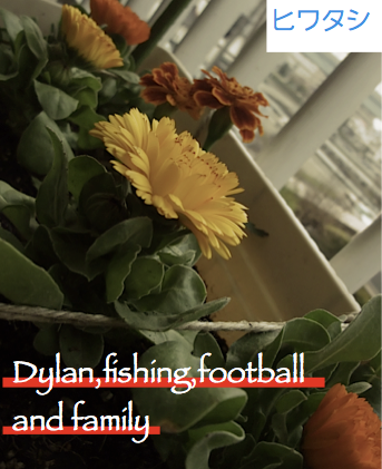 Dylan,fishing,football and family