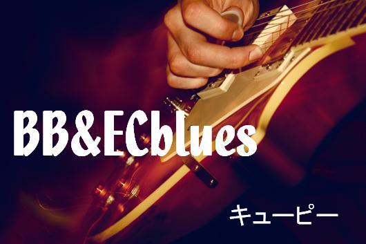 BB&ECblues
