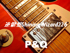 逆鍵盤Shining Wizard226