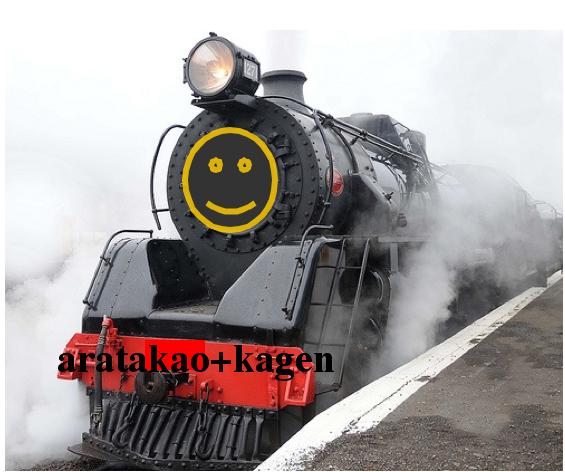 エレGさんと電車ごっこ