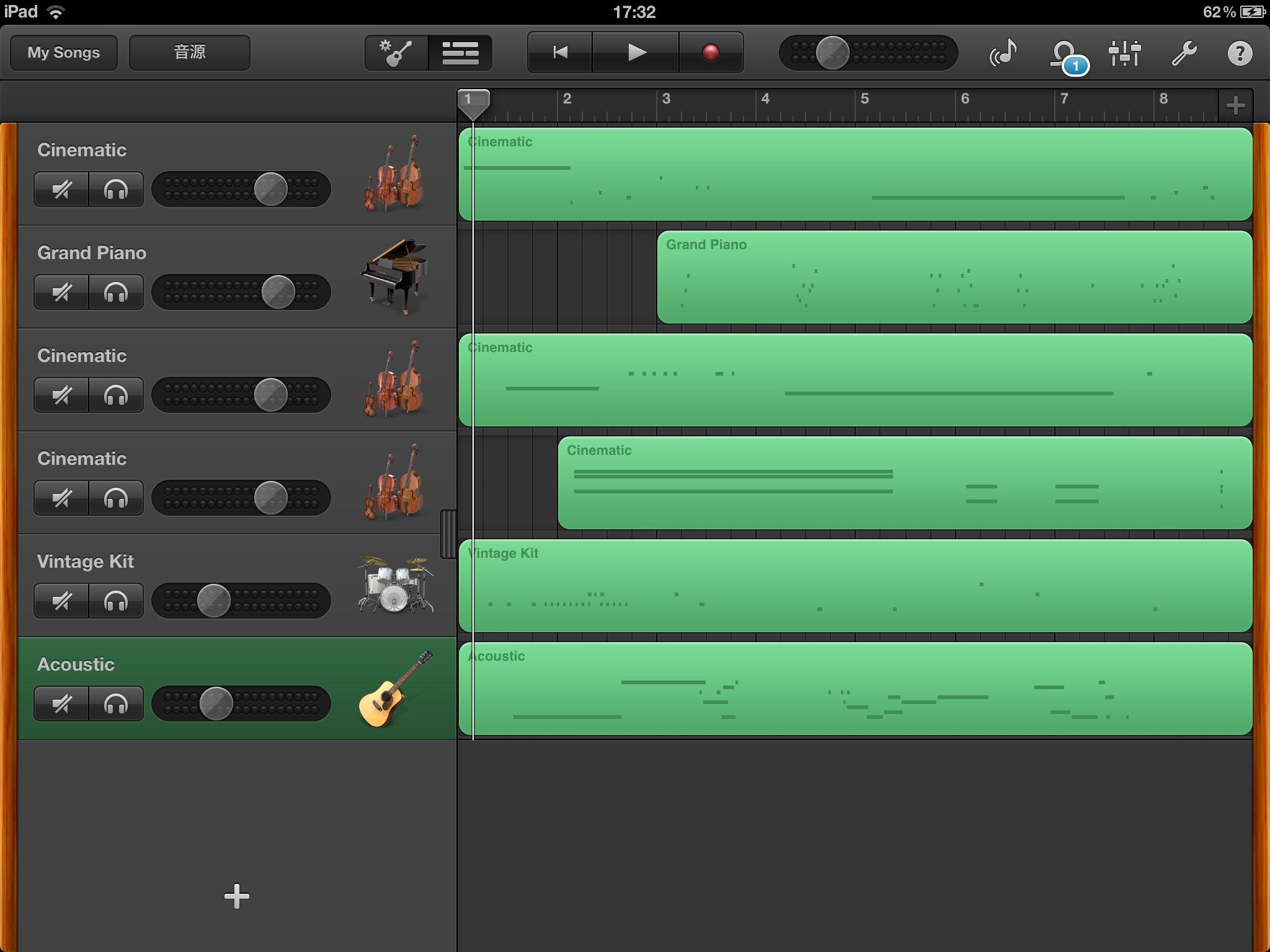 iPadの為の8小節現代音楽Take1