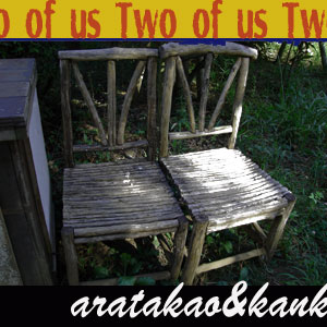 two of us with aratakao