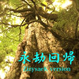 永劫回帰 - ZizysaeK version
