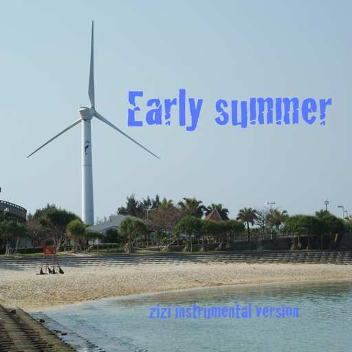 Early summer instrumental version