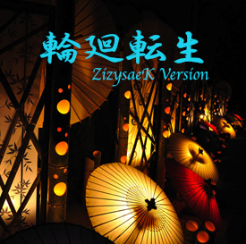 輪廻転生  ZizysaeK version