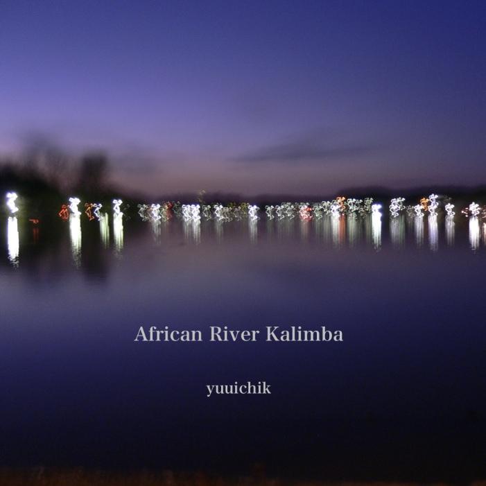 African River Kalimba