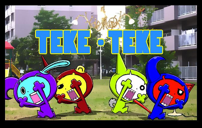 TEKE・TEKE