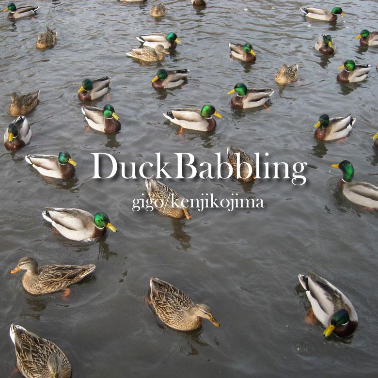 DuckBabbling
